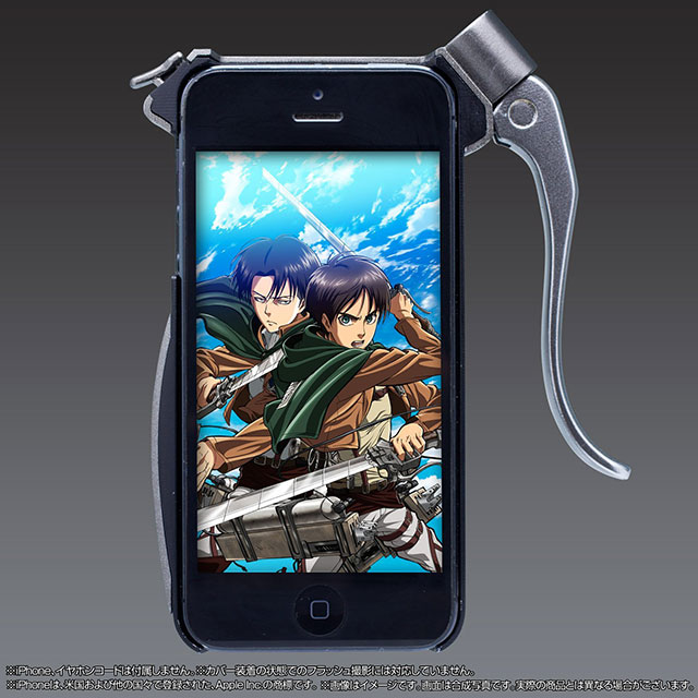 Attack On Titan Weapon iPhone Case | 154 Best Cool & Creative iPhone Cases Unique