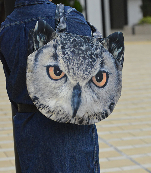Owl Bag | Ladies Animal Shopping Bags With Face Prints