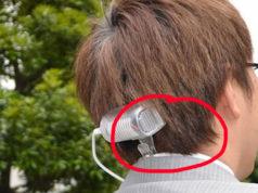 10 Cool USB Gadgets